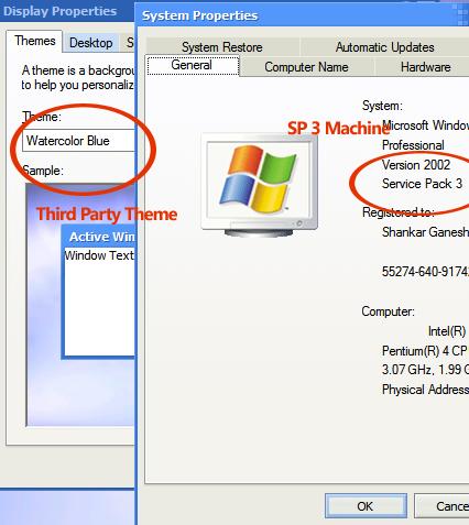 Бесплатно скачать файл uxtheme. . Dll из открытой веб-странице. . Под ред