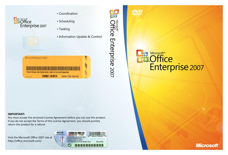 Microsoft Office 2007  скачать бесплатно с ключом